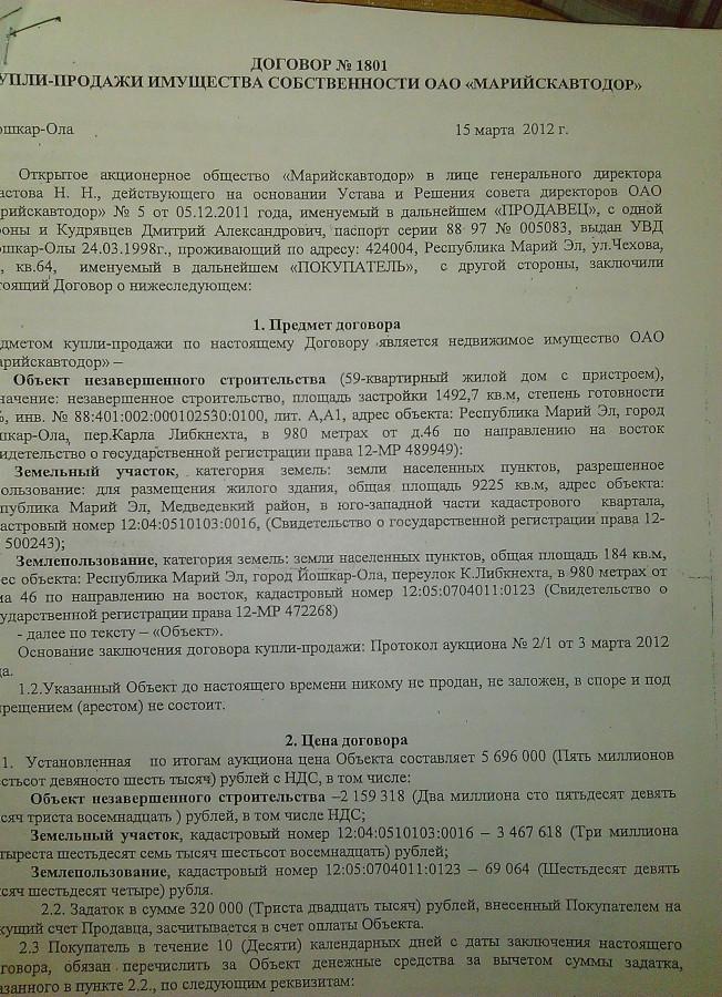 документы (1)