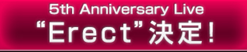erect2