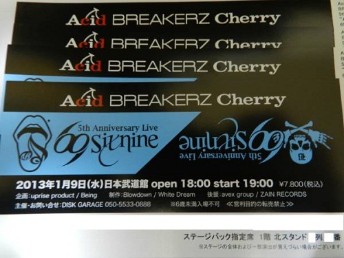 AcidBREAKERZCherry