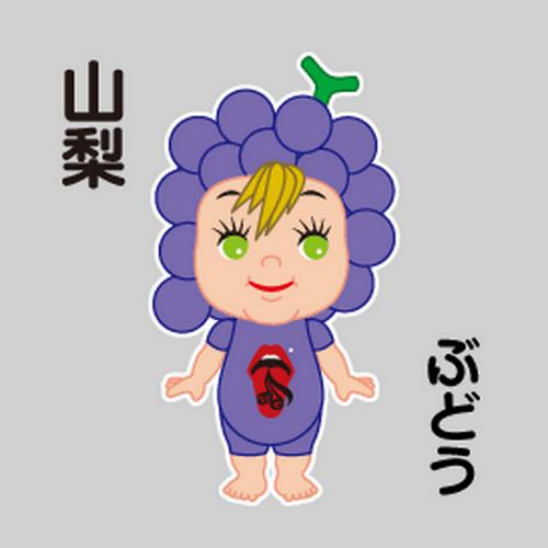 yamanashi_qp