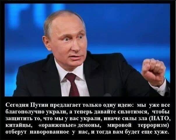 Путин назначил новым куратором оккупированного Крыма Хуснуллина вместо Козака, сменившего Суркова, - росСМИ - Цензор.НЕТ 2505