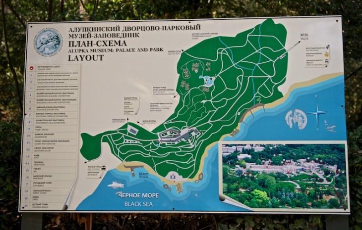 Воронцовскмй парк в Крыму