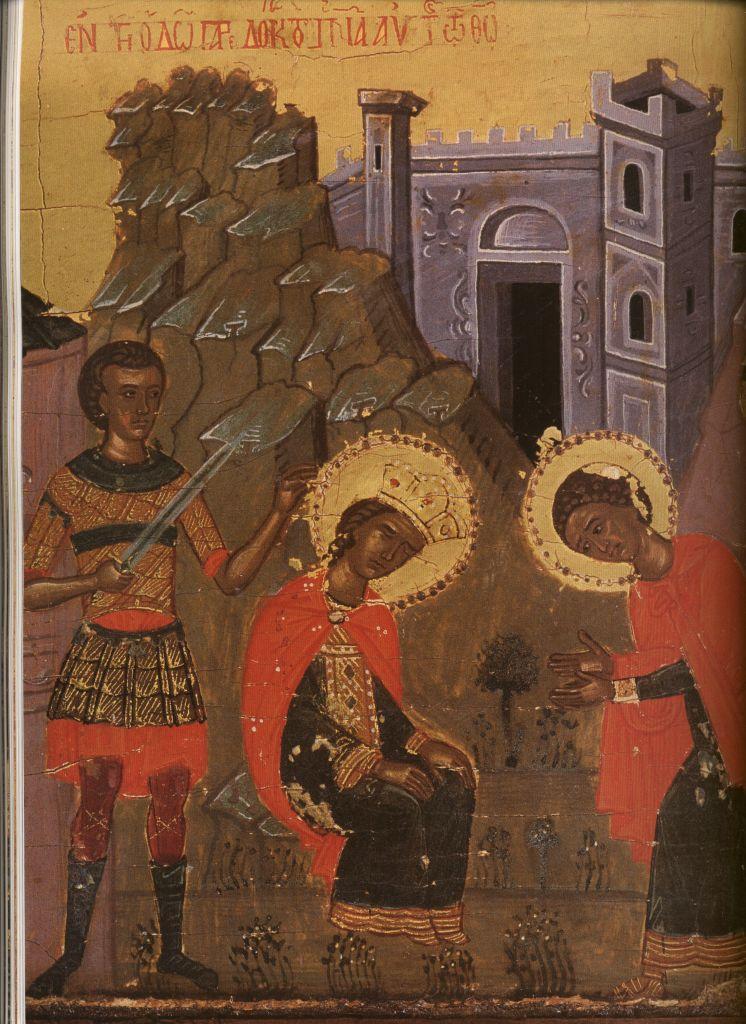 Па.124-4. клеймо Св. Георгий Победоносец в житии(129 на 96)