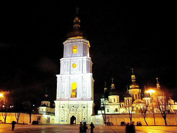Unusual Houses of the World - Saint Sophia Cahtedral