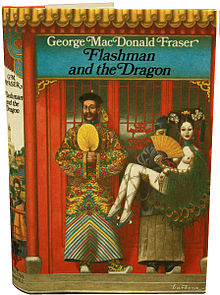 4 - Flashman and the Dragon