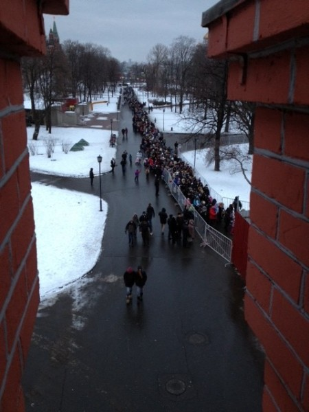 kremlin line