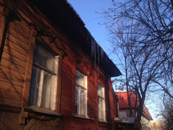 Old House Icicles in Tula