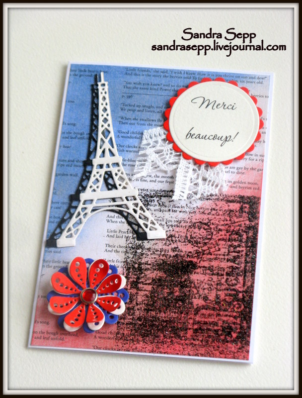 Eiffel tower card 003