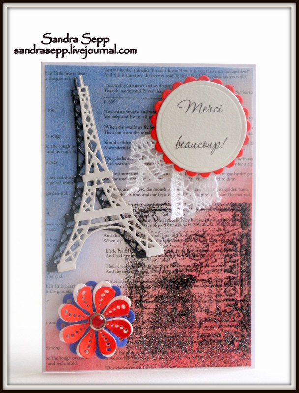 Eiffel tower card 006