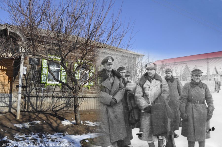 42.Сталинград 1943-Волгоград 2013. Бекетовка. Офицеры штаба Паулюса после сдачи в плен