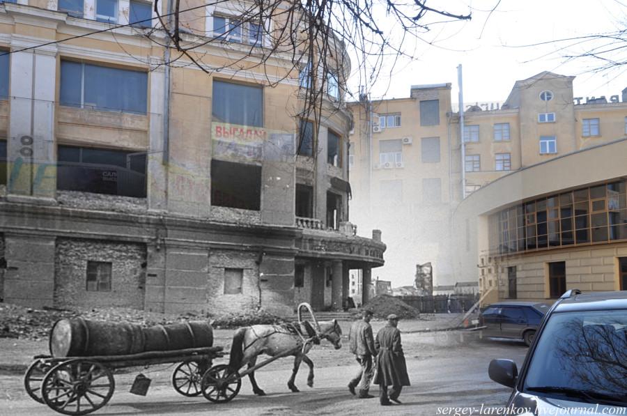 62.Сталинград 1943-Волгоград 2013. У здания Универмага