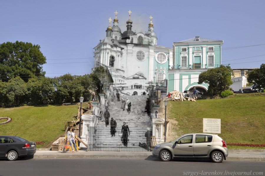 22.Smolensk 1941-2013 Catedral