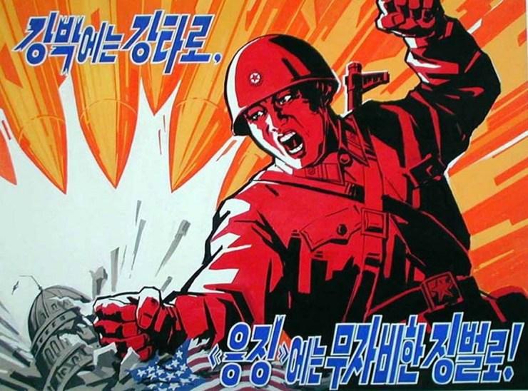 17369844_original Агитационные плакаты Северной Кореи.
