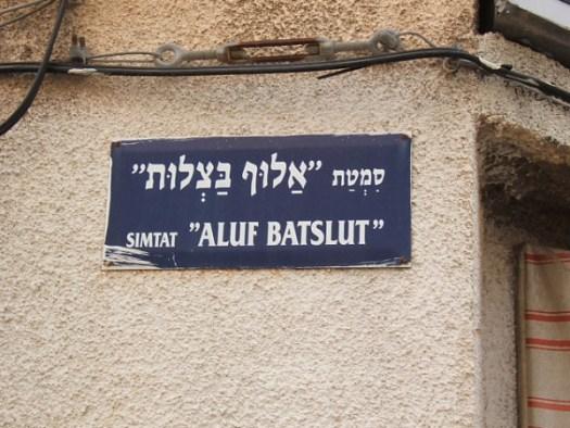 Simtat_Aluf_Batslut
