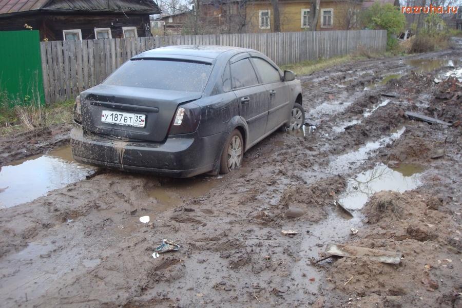 Великий Устюг ул. Краснофлотская 15.03.2013