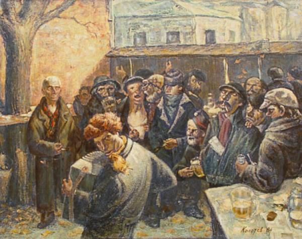 Василий Колотев. Листья тополя падают с ясеня. 1984