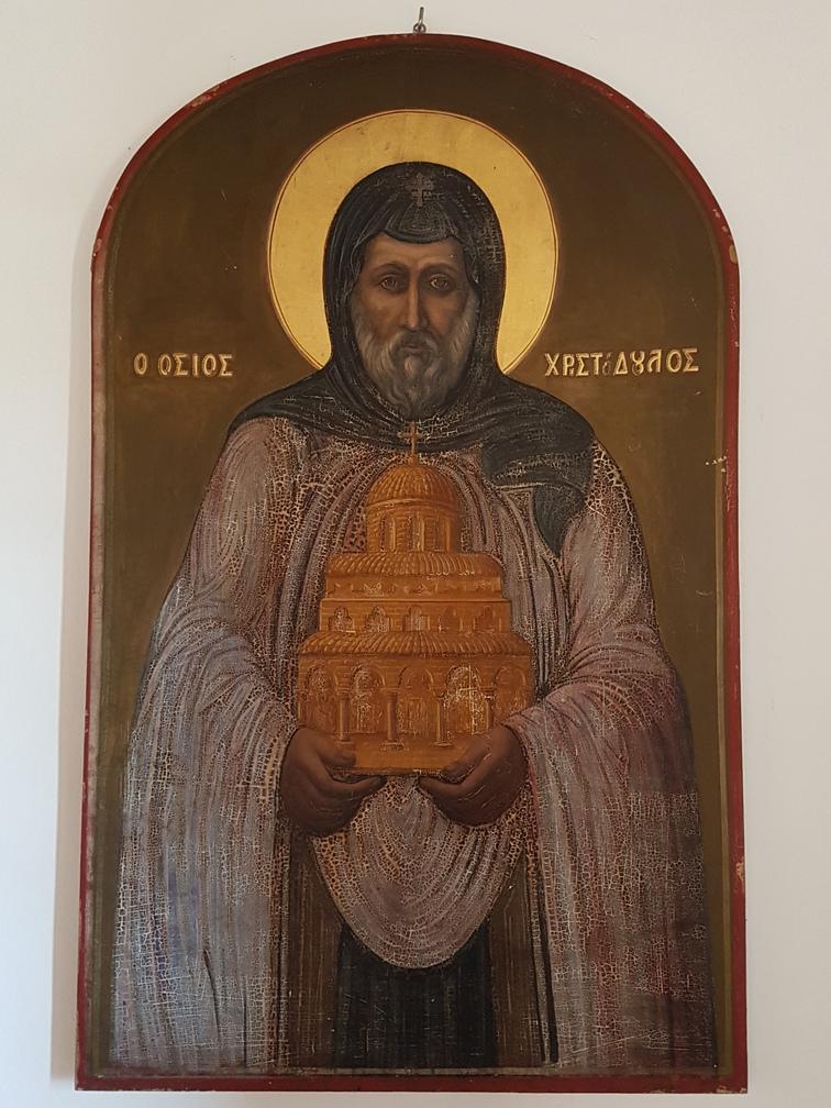Святой Христодул - основатель монастыря св. Иоанна Богослова