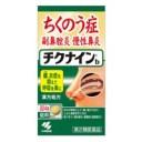 """""""【第2類医薬品】 チクナインb 224錠 4987072042670"""""""