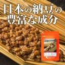 """""""納豆キナーゼ(約3ヶ月分) サプリ サプリメント 健康食品 納豆 ナットウ _JH _3K"""""""