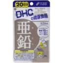 """【DHC】DHCの健康食品 トンカットアリ 20日分 20粒"""