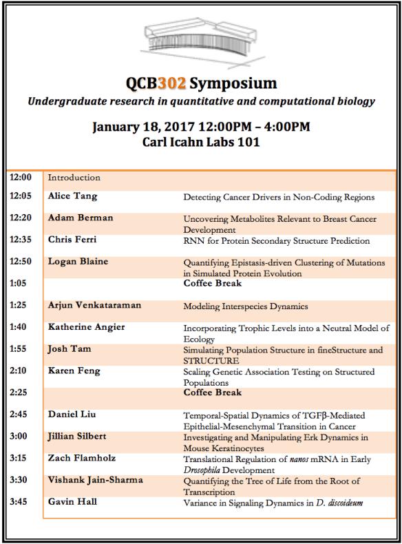 2017-qcb-symposium-image