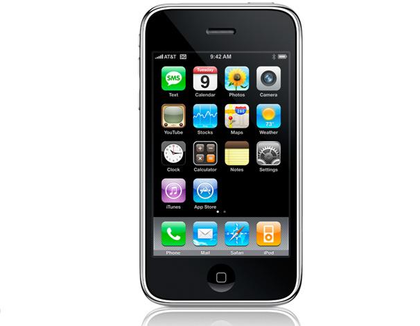 iPod NÃO é iPhone! (2/5)