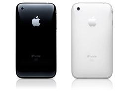 iPod NÃO é iPhone! (4/5)