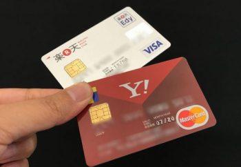 楽天カードとYJカード