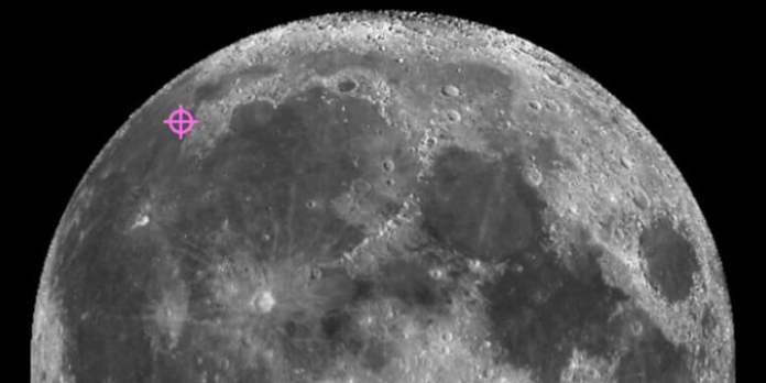 A symbol marks the location where the Chang'e-5 spacecraft landed and collected samples on the Moon.