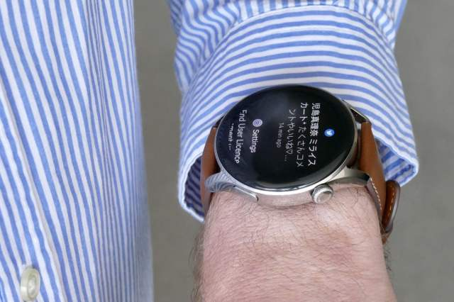 Notifications on the Huawei Watch 3