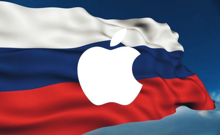 Rusya, Apple'a 12 milyon dolarlık ceza kesti #1