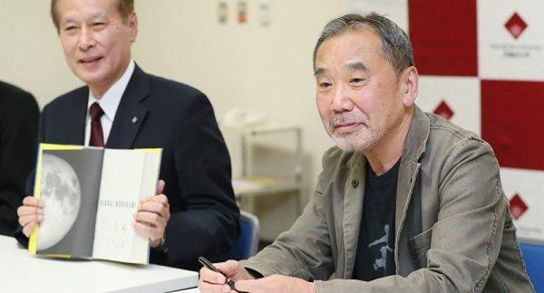 Haruki Murakami arşivini üniversiteye bağışladı