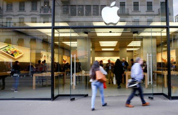 Apple'ın piyasa değeri bir günde 22 milyar dolar düştü