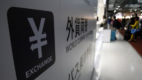 Japon kripto para piyasasında 500 milyon dolarlık soygun