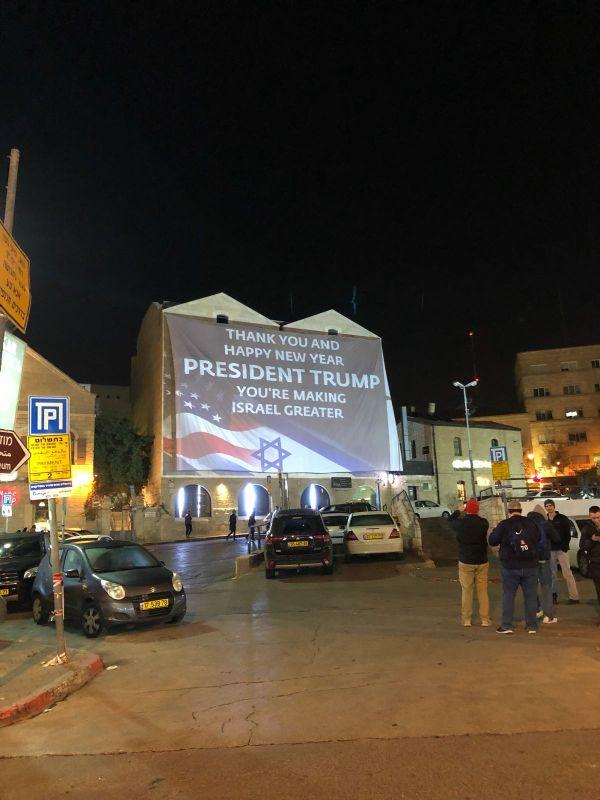 Kudüs'te Trump'a İsrail teşekkürü