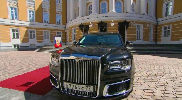 Bahreyn Kralı, Putin'in limuznininden istedi