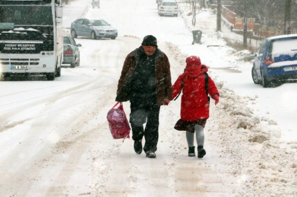 27 Aralık Perşembe kar tatili olan iller