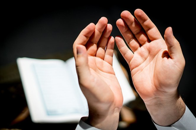 What is the ant prayer, why is it read?  Is there a prayer called the ant prayer?  Ant prayer recitation and meaning #1