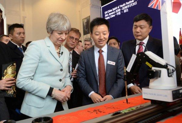 İngiltere'den 50 iş adamıyla Çin'e ekonomik çıkarma