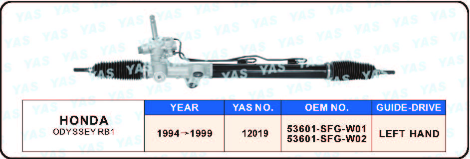 rack and pinion manufacturers factory