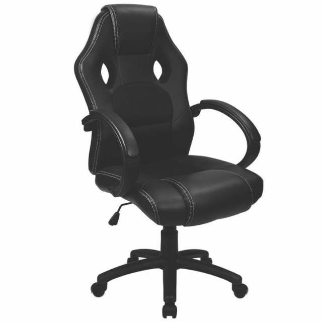 best gaming chairs furmax office