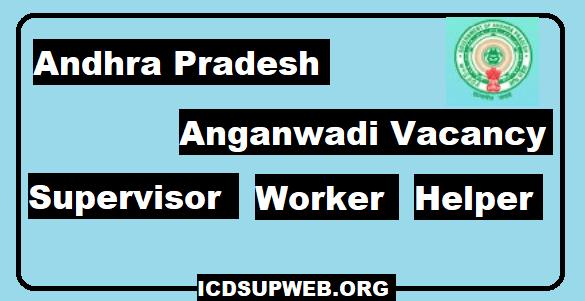 Image Andhra Pradesh Anganwadi Vacancy