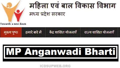 MP Anganwadi Bharti