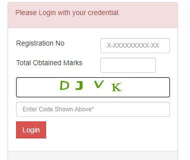 Kanya Utthan Yojana Registration