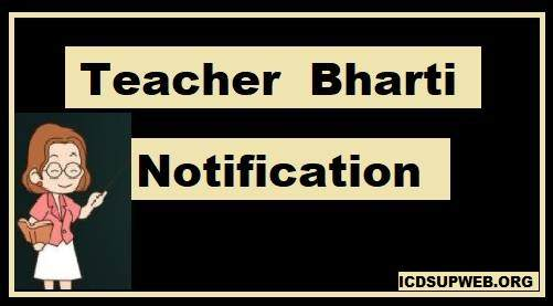 Teacher Bharti