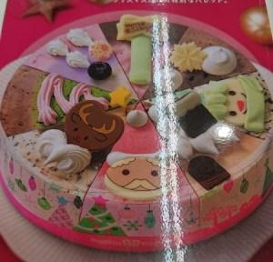 サーティワン アイスケーキ 賞味期限