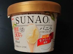 sunao アイス 体に悪い 添加物 人工甘味料