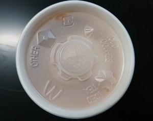 マックシェイク 冷凍 保存