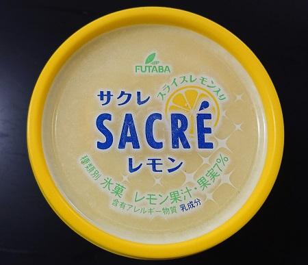 サクレの食べ方は どう食べるのが正解なの?