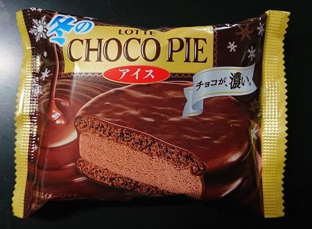 チョコパイのアイスはコンビニではどこ 売ってないの?